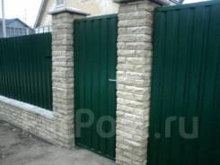 Заборы ворота калитки автоматические откатные ворота