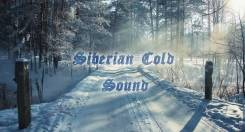 Студия звукозаписи Siberian Cold Sound