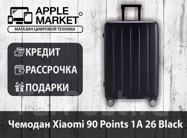 Купить чемоданы туристические во Владивостоке. Цены. Фото. 65582332e14