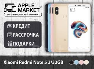 Xiaomi Redmi Note 5 Pro. Новый, 32 Гб, Золотой, Розовый, Синий, Черный, 3G, 4G LTE, Dual-SIM
