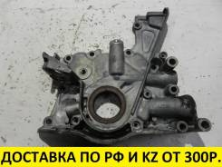 Насос масляный. Lexus: IS300, IS200, SC300, SC400, GS430, GS300, GS400 Toyota: Crown, Aristo, Soarer, Altezza, Chaser, Crown Majesta, Mark II, Origin...