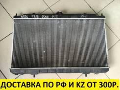 Радиатор охлаждения двигателя. Nissan: Wingroad, Bluebird Sylphy, AD, Pulsar, Sunny Двигатели: QG13DE, QG15DE, QG18DE, QG16DE