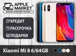 Xiaomi Mi8. Новый, 64 Гб, Белый, Розовый, Синий, Черный, 3G, 4G LTE, Dual-SIM