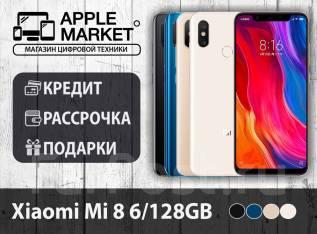 Xiaomi Mi8. Новый, 128 Гб, Белый, Золотой, Синий, Черный, 3G, 4G LTE, Dual-SIM