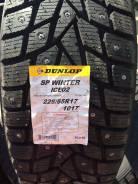Dunlop Grandtrek Ice02, 225/55R17