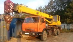 Галичанин. Автокран галичанин кс 55713 -1, 25 тонн, 10 850куб. см., 25 000кг., 21м.