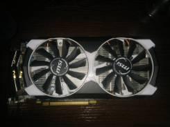 R9 380