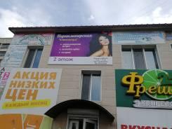 Продам салон красоты