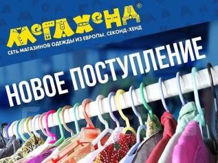 Продавец-консультант. Проспект 60-летия Октября 156