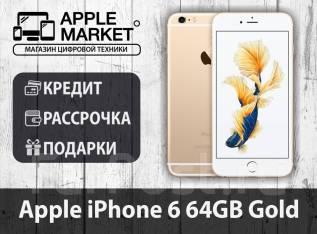 Apple iPhone 6. Новый, 64 Гб, Золотой, 3G, 4G LTE. Под заказ