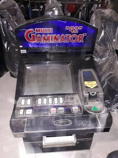Куплю игровые аппараты gaminator, novomatic, atronic получить бездепозитный бонус в казино 2020