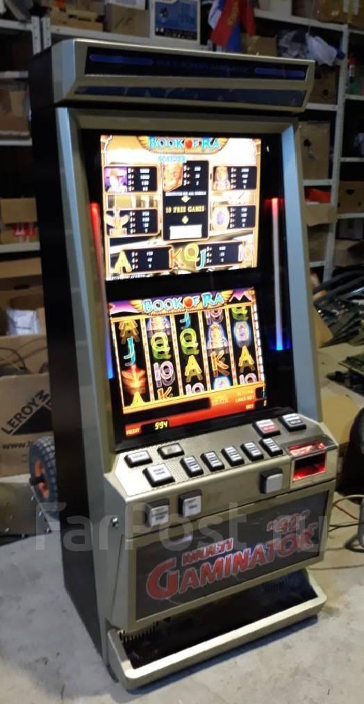 Игровой автомат фрут коктейль