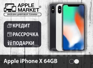 Apple iPhone X. Новый, 64 Гб, Серебристый, Черный, 3G, 4G LTE, Защищенный
