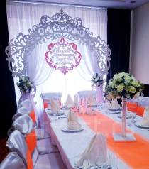Оформление свадьбы в Москве и МО