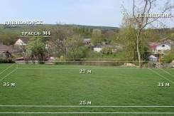 Продаю участок 8 соток. Геленджик (2 км). 800кв.м., собственность, электричество, вода, от частного лица (собственник)