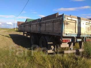 МАЗ 93866. Продается прицеп (полуприцеп) МАЗ-93866-041 в Кызыле, 35 000кг.