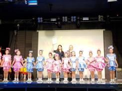 Танцы для детей от 4 лет на Борисенко
