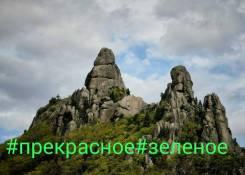 #Пидан1500#Фалаза#Водопады#Ольховая#Долина атлантов