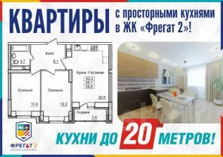 """Продажа квартир в ЖК """"Фрегат 2"""""""