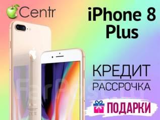 Apple iPhone 8 Plus. Новый, 256 Гб и больше, Золотой, Серебристый, Черный, 4G LTE, Защищенный