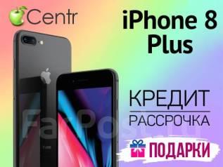 Apple iPhone 8 Plus. Новый, 256 Гб и больше, Серый