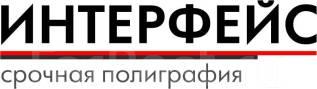 Администратор-оператор. ИП Гапоненко, Интерфейс. Улица Семеновская 8