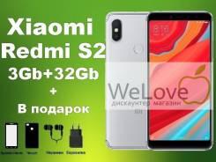 Xiaomi Redmi S2. Новый, 32 Гб