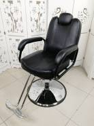 Барбер кресла.
