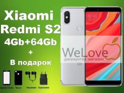 Xiaomi Redmi S2. Новый, 64 Гб