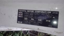 АКПП. Toyota Premio, ZZT240