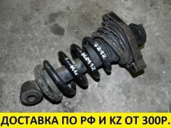 Амортизатор. Nissan: Wingroad, Liberty, Expert, Avenir, AD, Prairie Двигатели: QG18DE, SR20VE, YD22DD, QR20DE, SR20DE, SR20DET, CD20ET