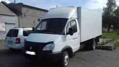 ГАЗ ГАЗель Бизнес. Продам газель бизнес хлебный фургон 2010г, 2 400куб. см., 1 500кг.