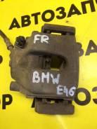 Суппорт тормозной. BMW Z3 BMW 3-Series, E36, E46, E46/4, E46/5, E46/2, E46/2C, E46/3, E36/2, E36/2C, E36/3, E36/4, E36/5 BMW Z4, E85 M43B19, M52, M52T...