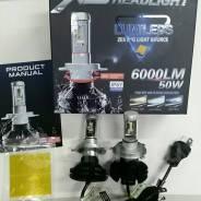 Лампа светодиодная LED H11/HB4/H4 Гарантия Опт