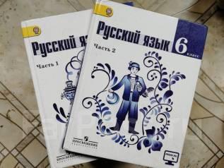 Решебник По Практикуму Гражданское Право Егоров Сергеев