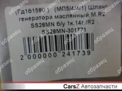 Шланг генератора MAZDA BONGO