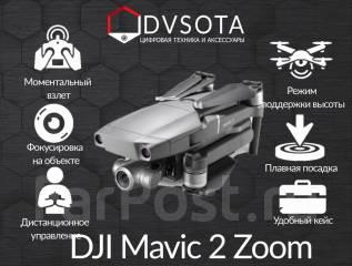 Новинка 2018! DJI Mavic 2 Zoom. Гарантия. Кредит. Dvsota!