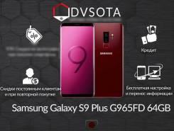 Samsung Galaxy S9+. Новый, 64 Гб, Красный, 4G LTE, Dual-SIM, Защищенный