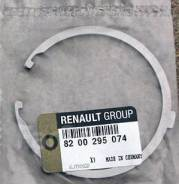 Кольцо шруса. Renault Logan Renault Twingo Renault Express Renault Clio Двигатели: K7J, K7M, K9K, D7F, 2BD, C1C, C1E, C1G, C3G, E7J, F8M, F8Q, E5F, E7...