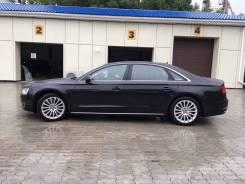 Audi A8. С водителем