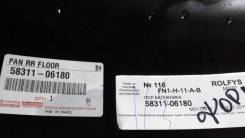 Детали кузова. Toyota Camry, ACV51, ASV50, ASV51, GSV50 Двигатели: 1AZFE, 2ARFE, 2GRFE, 6ARFSE