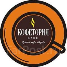 """Администратор кафе. ООО """"Капитал-В"""". Улица Светланская 61"""