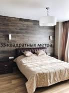 2-комнатная, улица Аксаковская 3. Центр, 85,0кв.м. Комната