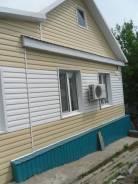Продам жилой дом. От частного лица (собственник)