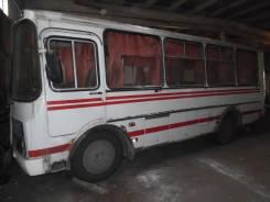 ПАЗ 32050R. Автобус , 25 мест