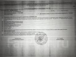 Сдам в аренду земельный участок 1,5 га. Свидетельство о гос. регистрации или выписка из ЕГРП