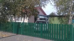 Обменяю 3-х кв. в с. Чкаловское Спасский-район. От частного лица (собственник)