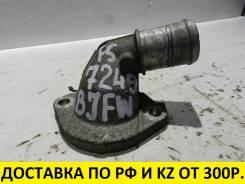 Корпус термостата. Mazda Premacy, CP, CP8W, CPEW, CP19P, CP19S Mazda Familia, BJ3P, BJ5P, BJ5W, BJ8W, BJEP, BJFP, BJFW, YR46U15, YR46U35, ZR16U65, ZR1...