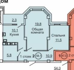 2-комнатная, улица Салтыкова-Щедрина 1. Краснофлотский, агентство, 58кв.м.