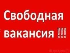 Менеджер направления. ООО Куб-Авто. Улица Куйбышева 17